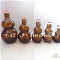 泊头林都现货供应100毫升精油瓶 药用玻璃瓶