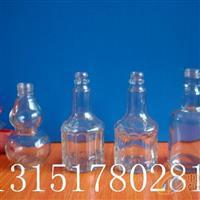 小酒瓶白酒瓶玻璃酒瓶100ml