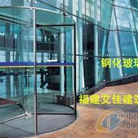 福州玻璃安装 平潭安装外墙玻璃