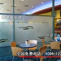 濟南節能隔熱膜 室內裝飾膜