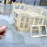 优质1.7mm格法玻璃,秦皇岛市天耀玻璃有限公司,原片玻璃,发货区:河北 秦皇岛 海港区,有效期至:2020-05-07, 最小起订:200,产品型号: