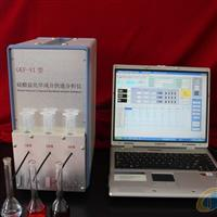 GKF-VI硅酸盐化学成份分析仪