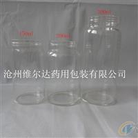 泊头林都现货供应250ml透明广口高硼硅玻璃瓶