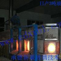设计建造日产3吨xpj娱乐app下载电熔炉