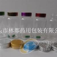 泊头林都现货供应80ml胶囊高硼硅玻璃瓶