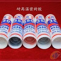 供應單組份硅酮耐高溫密封膠