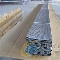 中空玻璃专项使用光亮铝条6A,9A