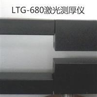 玻璃纖維薄膜厚激光非接觸檢測儀