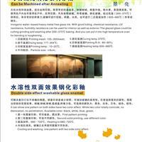 可水洗的钢化玻璃油墨,昆山景亮贸易有限公司,化工原料、辅料,发货区:江苏 苏州 昆山市,有效期至:2017-06-24, 最小起订:20,产品型号: