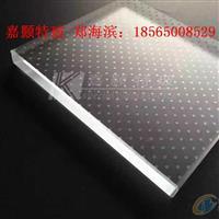 楼梯地板专用防滑玻璃,广州嘉颢特种玻璃有限公司,建筑玻璃,发货区:广东 广州 广州市,有效期至:2020-02-26, 最小起订:1,产品型号: