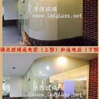 电控雾化玻璃 调光玻璃 ,南京浩辉玻璃有限公司,建筑玻璃,发货区:江苏 南京 南京市,有效期至:2020-04-29, 最小起订:2,产品型号: