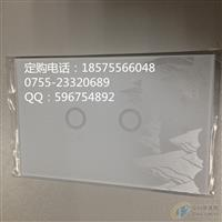 银色丝印钢化玻璃