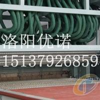钢化炉橡胶风管,洛阳市冠宁物资有限公司,机械配件及工具,发货区:河南 洛阳 老城区,有效期至:2020-04-30, 最小起订:10,产品型号: