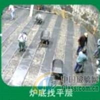 高炉炉底找平层,冷却层系列,美固美特有限公司亚洲/中国总部,化工原料、辅料,发货区:北京 北京 朝阳区,有效期至:2020-07-07, 最小起订:1,产品型号: