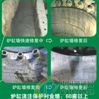 焦炉喷补系列,美固美特有限公司亚洲/中国总部,化工原料、辅料,发货区:北京 北京 朝阳区,有效期至:2020-07-07, 最小起订:1,产品型号: