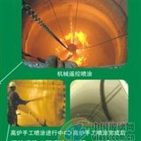 熱電廠, 煉油廠濕法噴涂系列
