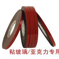 空调玻璃面专项使用强粘双面胶