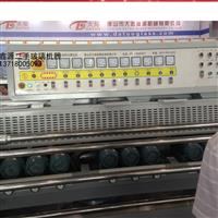 二手玻璃斜边机,北京明昌浩海机电工程有限公司(海鑫源,玻璃生产设备,发货区:北京 北京 朝阳区,有效期至:2019-12-19, 最小起订:1,产品型号: