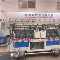 供应广东磊洋双边磨,北京合众创鑫自动化设备有限公司 ,玻璃生产设备,发货区:北京 北京 北京市,有效期至:2021-02-15, 最小起订:1,产品型号: