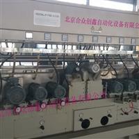 供应全新高立威双边磨,北京合众创鑫自动化设备有限公司 ,玻璃生产设备,发货区:北京 北京 北京市,有效期至:2022-04-12, 最小起订:1,产品型号: