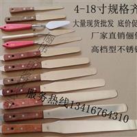 不锈钢调油刀  调漆刀  调墨刀  搅拌刀