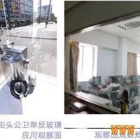 单向反射玻璃,邢台玻乐商贸有限公司,建筑玻璃,发货区:河北 邢台 沙河市,有效期至:2020-03-22, 最小起订:10,产品型号: