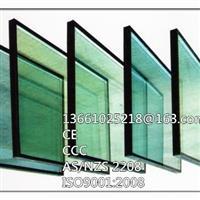 供应6+12A+6mm中空玻璃,定西北玻玻璃科技有限公司,建筑玻璃,发货区:甘肃 定西 安定区,有效期至:2021-03-02, 最小起订:0,产品型号: