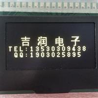 1.54寸OLED顯示屏