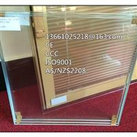 供應5mm超白鋼化玻璃