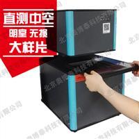 中空玻璃光谱透反射测量GlasSpec1000,北京奥博泰科技有限公司,检测设备,发货区:北京 北京 丰台区,有效期至:2021-07-25, 最小起订:1,产品型号: