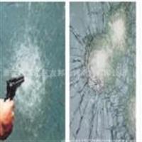 江西防弹玻璃,江西特纳江玻实业发展限公司,建筑玻璃,发货区:江西 南昌 南昌县,有效期至:2019-02-07, 最小起订:1,产品型号: