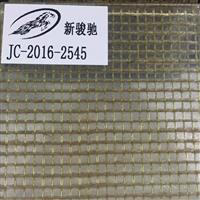 上海防火夹丝威尼斯人注册