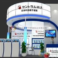 日本中央硝子0.4~0.7mm,洛阳市瑞亨元玻璃制品有限公司,原片玻璃,发货区:河南 洛阳 西工区,有效期至:2020-07-05, 最小起订:1,产品型号: