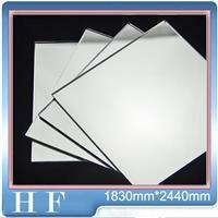 3mm银镜/5mm银镜/镜子原片厂家,江门市华发镜业有限公司,卫浴洁具玻璃,发货区:广东,有效期至:2021-01-05, 最小起订:1000,产品型号: