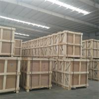 0.55/0.7洛玻,洛阳市瑞亨元玻璃制品有限公司,原片玻璃,发货区:河南 洛阳 西工区,有效期至:2020-07-05, 最小起订:1,产品型号: