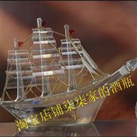 家居玻璃飾品帆船玻璃擺件