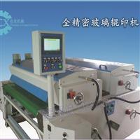 东莞油墨辊印机热印机