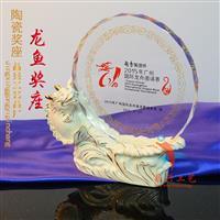龍舟比賽獎牌  廣州水晶獎牌