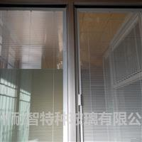 中空百叶玻璃特种玻璃耐智,广州耐智特种玻璃有限公司,建筑玻璃,发货区:广东 广州 白云区,有效期至:2020-01-15, 最小起订:1,产品型号: