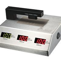 手机盖板IR油墨测试仪NS550D