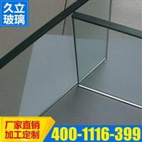 南通超白3mm钢化玻璃