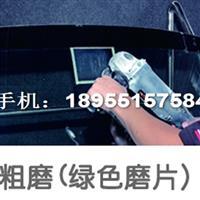 玻璃划痕修复,合肥盘石汽车玻璃修复中心 ,机械配件及工具,发货区:安徽 合肥 瑶海区,有效期至:2020-05-09, 最小起订:1,产品型号: