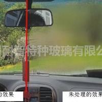 特种玻璃除冰玻璃镜面防雾玻璃 ,广州耐智特种玻璃有限公司,建筑玻璃,发货区:广东 广州 白云区,有效期至:2020-01-15, 最小起订:1,产品型号: