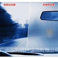 特种玻璃除冰玻璃镜面防雾玻璃,广州耐智特种玻璃有限公司,建筑玻璃,发货区:广东 广州 白云区,有效期至:2021-01-03, 最小起订:1,产品型号: