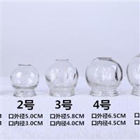 玻璃拔火罐1号-5号加厚型罐