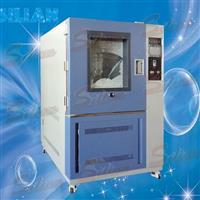 沙塵試驗箱,外殼防護試驗箱