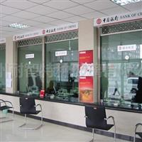 防弹玻璃银行玻璃防护玻璃 玻璃厂家,广州耐智特种玻璃有限公司,建筑玻璃,发货区:广东 广州 白云区,有效期至:2020-01-15, 最小起订:1,产品型号: