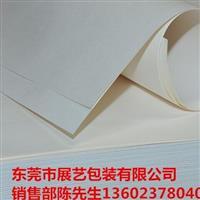 纸垫片材料