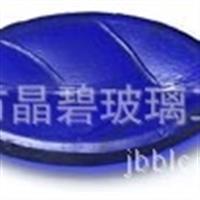 玻璃工艺品蓝色叶子造型玻璃饰品