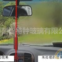 防雾玻璃 特种建筑玻璃,广州耐智特种玻璃有限公司,建筑玻璃,发货区:广东 广州 白云区,有效期至:2020-01-15, 最小起订:1,产品型号: